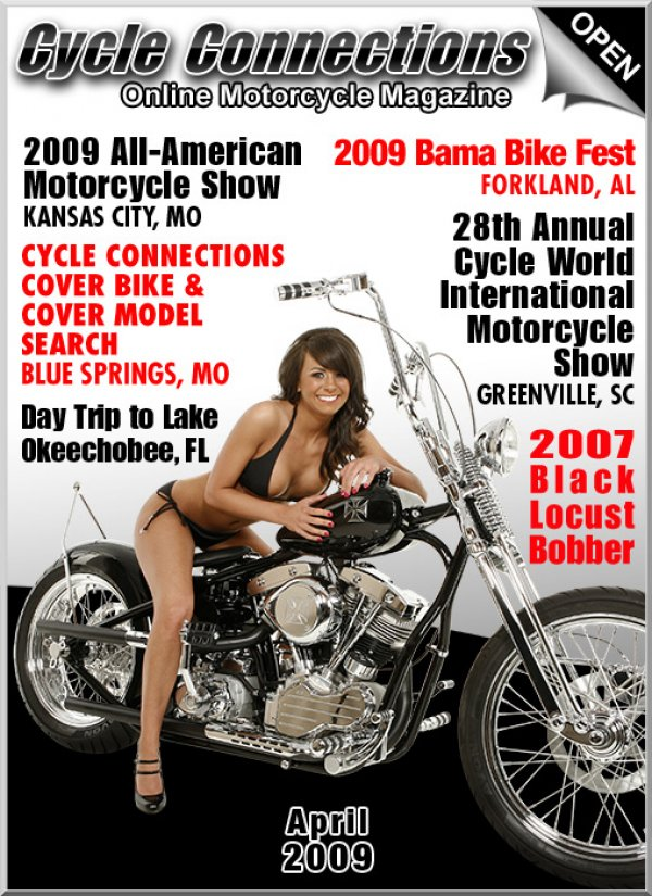 2007 Black Locust Bobber & Cover Model Tiffany